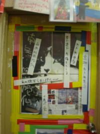 koenji-muryoku16.jpg