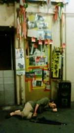 koenji-muryoku17.jpg