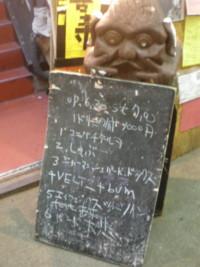 koenji-muryoku4.jpg