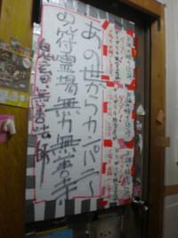 koenji-muryoku8.jpg