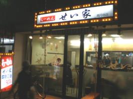 koenji-seiya29.jpg
