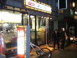 koenji-seiya6.jpg