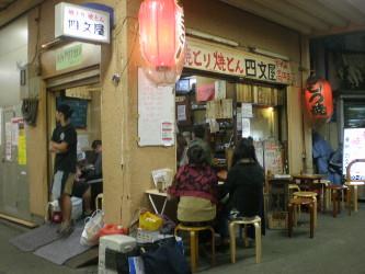 koenji-shimonya15.jpg