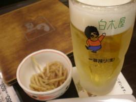 koenji-shirokiya2.jpg