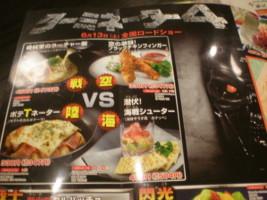 koenji-shirokiya3.jpg