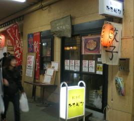 koenji-tachibana2.jpg