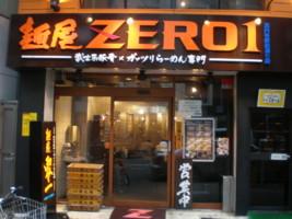 koenji-zero-one1.jpg