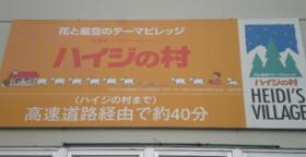 kofu-kikyouya0.jpg