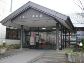 kofu-kikyouya1.jpg