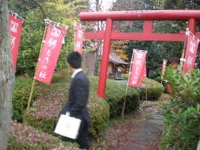 kofu-kikyouya6.jpg