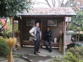 kofu-kikyouya7.jpg
