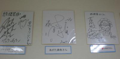 kofu-kikyouya9.jpg