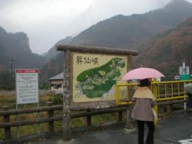 kofu-shosenkyo2.jpg