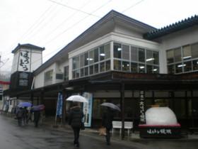 kofu-shosenkyo39.jpg