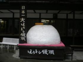 kofu-shosenkyo40.jpg