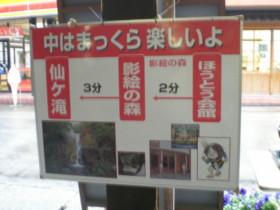 kofu-shosenkyo43.jpg