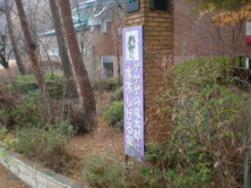 kofu-shosenkyo45.jpg