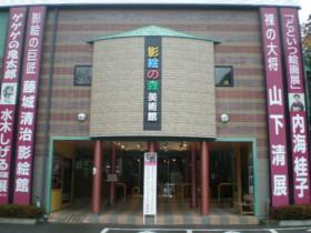 kofu-shosenkyo46.jpg