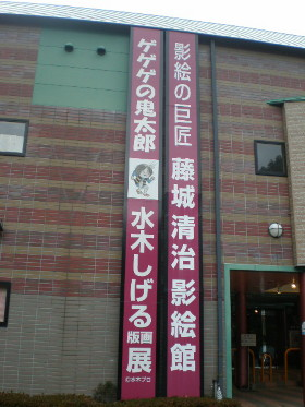 kofu-shosenkyo47.jpg
