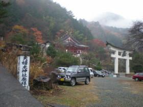 kofu-shosenkyo50.jpg