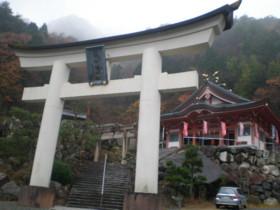 kofu-shosenkyo51.jpg