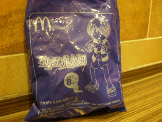 mcdonalds-happyset4.jpg