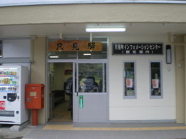 tadamimachi1.jpg