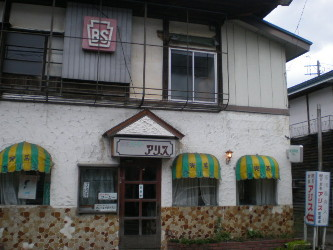 tadamimachi12.jpg