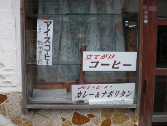 tadamimachi14.jpg