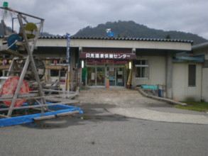 tadamimachi18.jpg