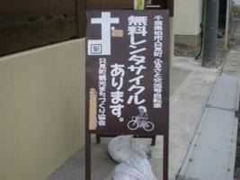 tadamimachi2.jpg