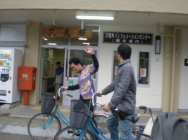 tadamimachi3.jpg