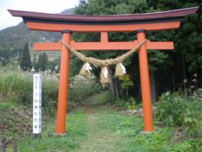 tadamimachi32.jpg