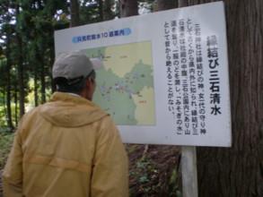 tadamimachi34.jpg