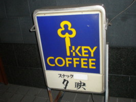 uonuma-yubae1.jpg