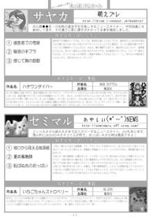 konooppaigasugoi_sample02.jpg