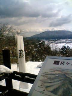 笹尾山と殿の旗