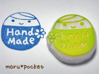 たまごん(HandMade)