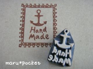 HandMade切手