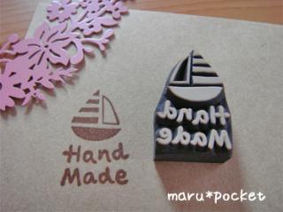 ヨット(HandMade)