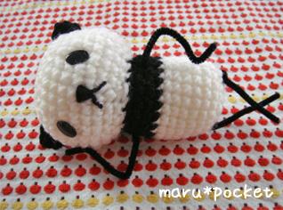 あみぐるみ(パンダ)1