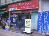 アパマン情報館 新潟駅前ロータリー店