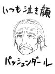 ぱっしぇんだーる