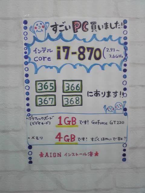 4_20091118203034.jpg