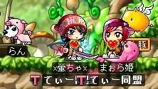 螢cとまぉら姫w