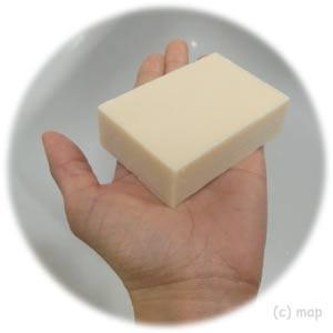 オーガニック石鹸 当選 体験 レビュー モニプラ