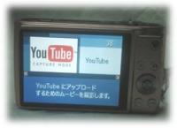 カシオ youtube