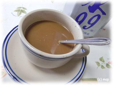 温泉水99 コーヒ