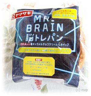 MR.BRAIN 脳トレパン1