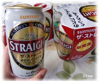 ビール モラタメ  レビュー クチコミ